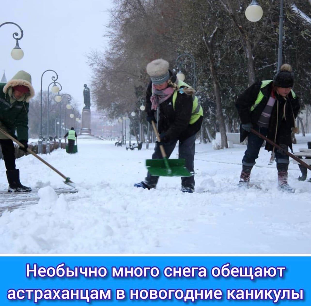 Портал Гисметео составил новогодний прогноз погоды.