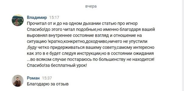 Роман Винилов -  #2
