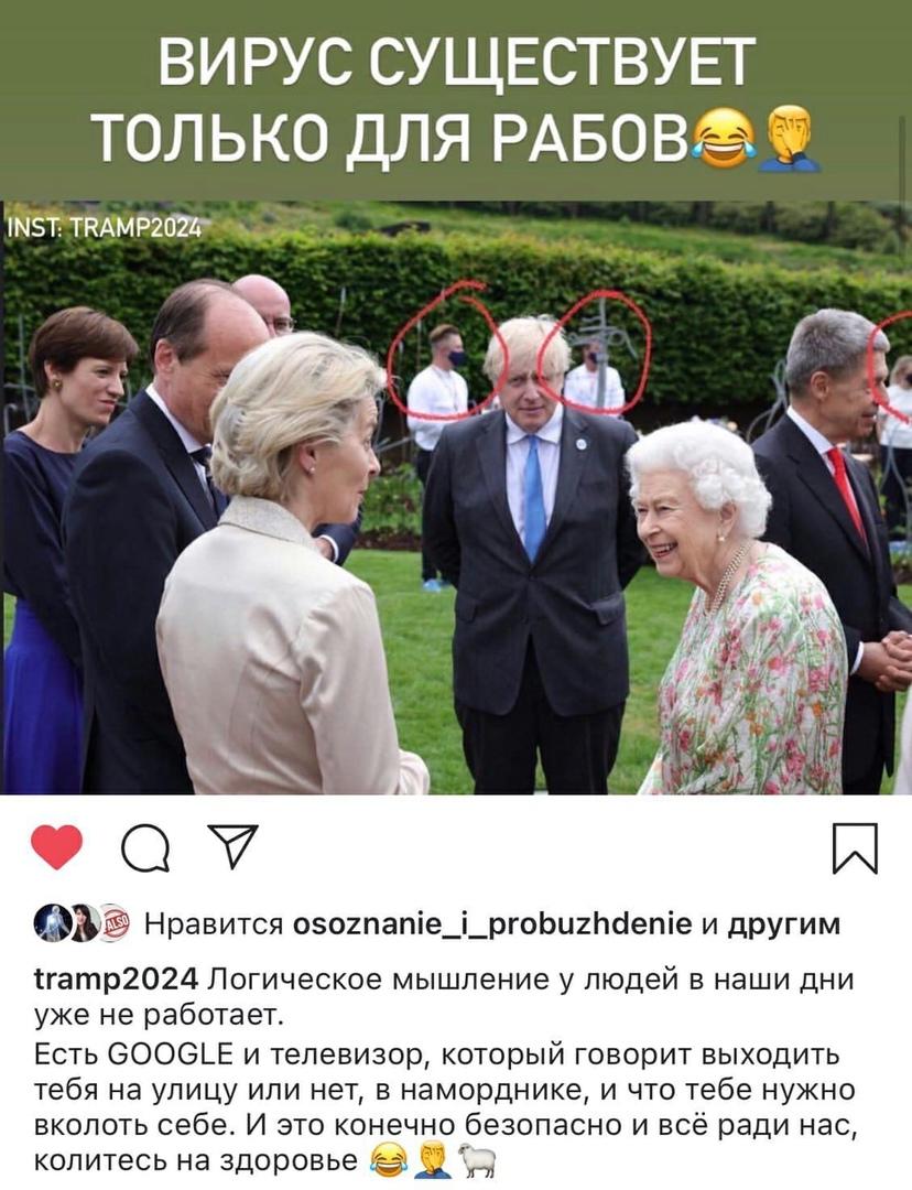 АНТИУТОПИЯ  УТОПИЯ 160056