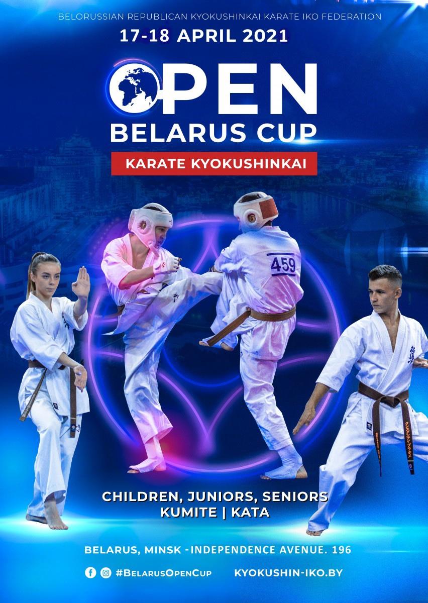 """Турнир """"Belarus Open Cup 2021"""""""