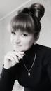Алина Леонтьева