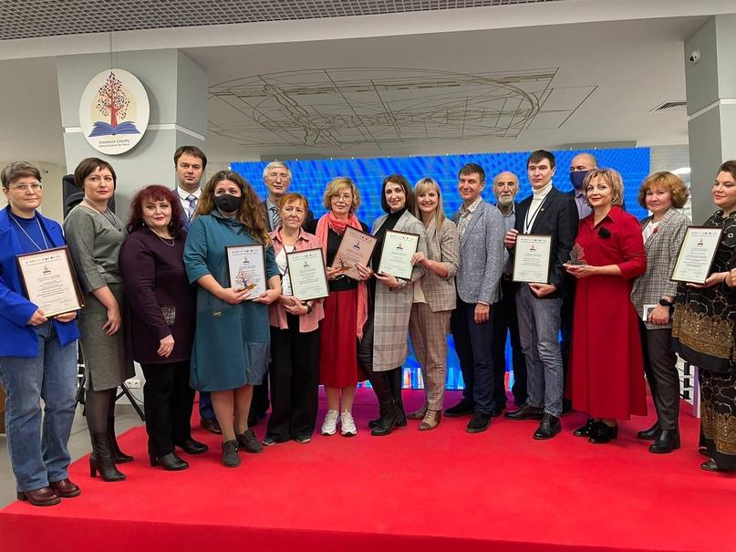 Итоги конкурса «Книга года: Сибирь – Евразия 2021», изображение №2
