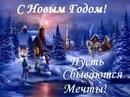 Труфанов Сергей | Одесса | 3
