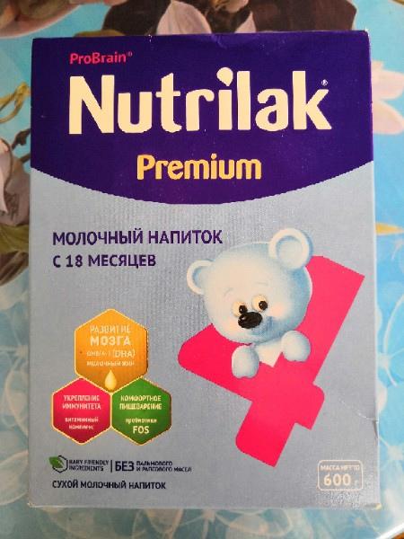 Продам смесь Нутрилак, 300 руб за упаковку. В нали...