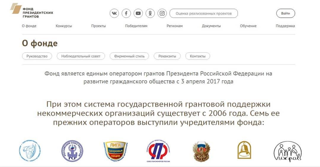 15 июня начнётся приём заявок на конкурс проектов в области культуры, искусства и креативных индустрий