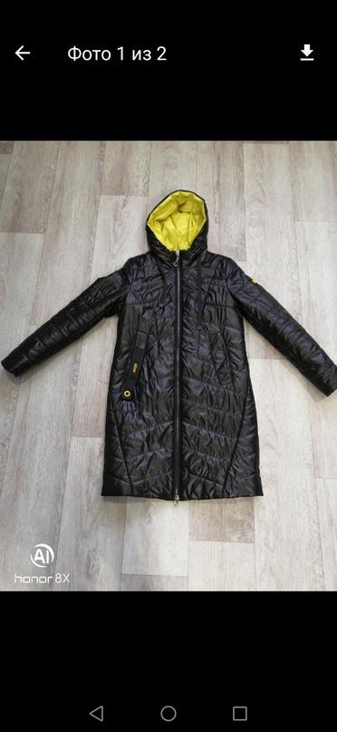 Купить срочно куртку весна - осень в   Объявления Орска и Новотроицка №16782