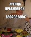 Персональный фотоальбом Григория Сабакаря
