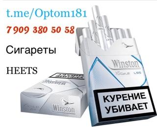 Сигареты из чехии купить bang электронная сигарета xxl купить