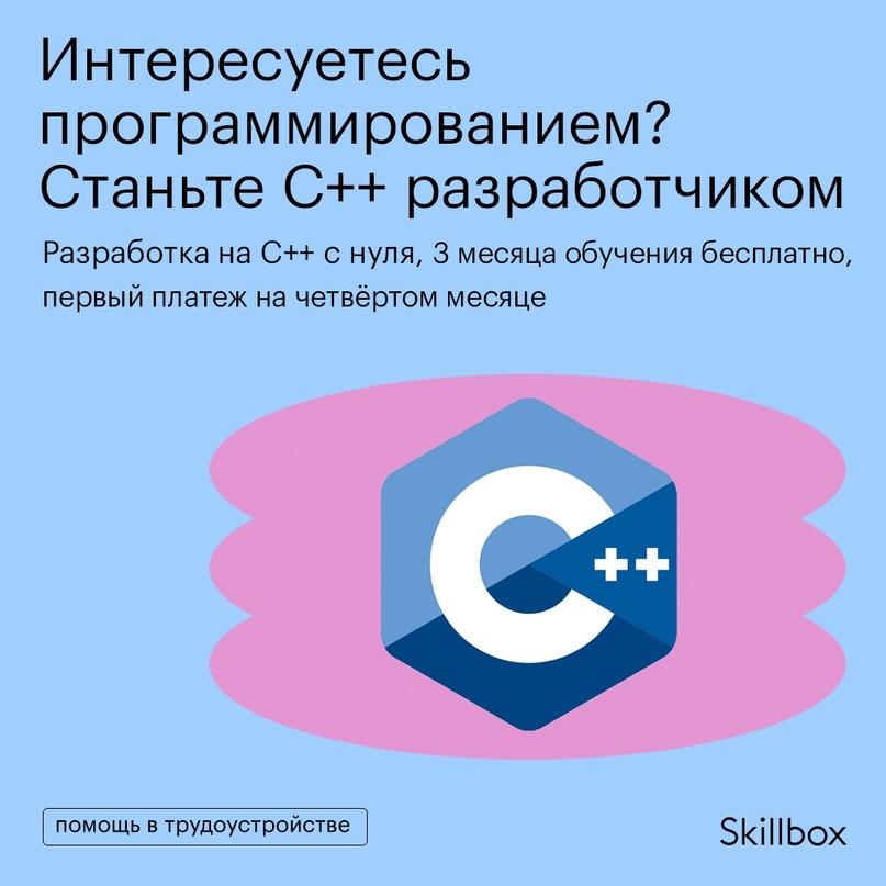 📍Всегда хотели стать высокооплачиваемым программистом с зарплатой от 150 000 руб?
