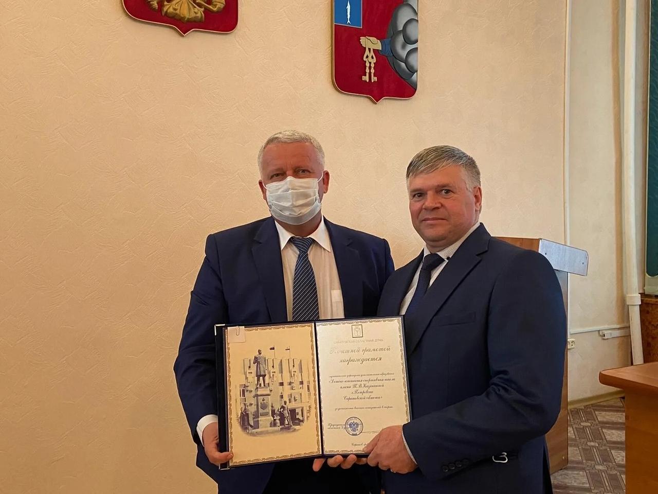 Депутаты районного Собрания провели очередное заседание