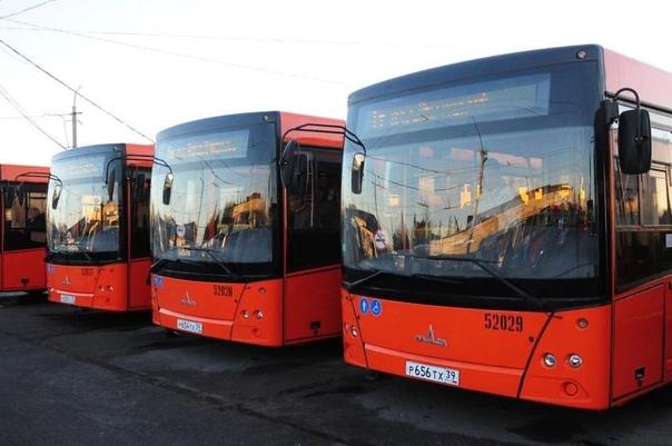 В общественном транспорте QR-коды вводить не плани...