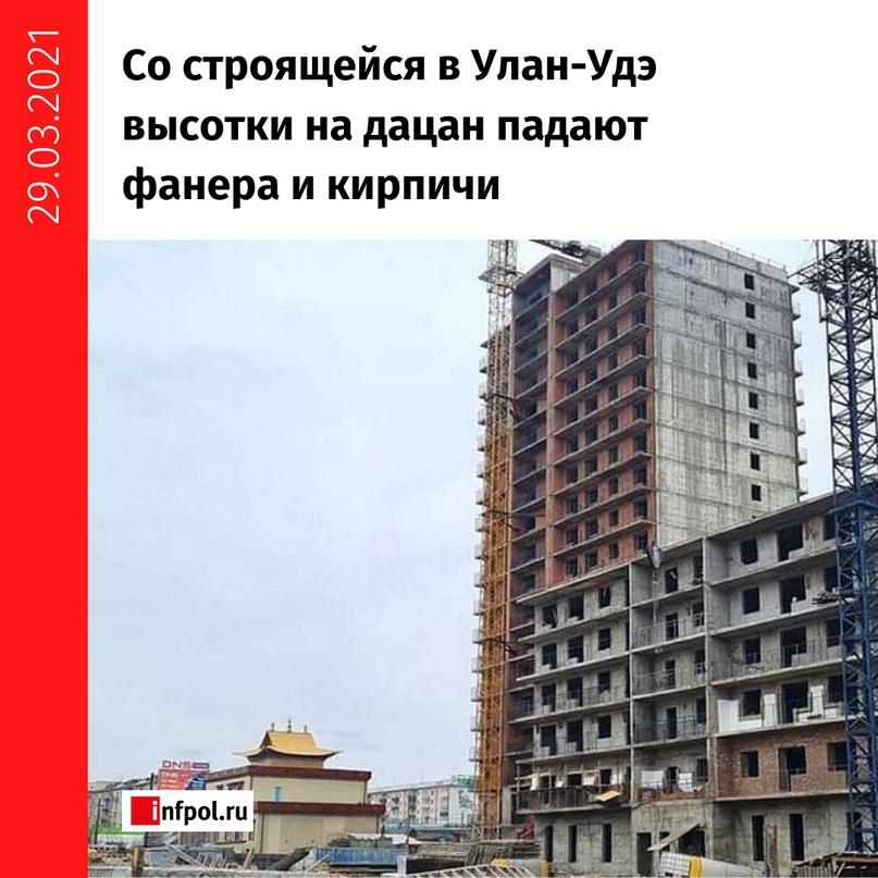 Руководитель бурятского филиала ФГБУ «Россельхозцентр» Намжил Мардваев рассказал...