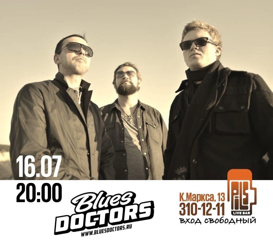 16.07 Blues Doctors в Pils Live Bar!