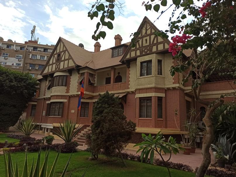 Посольство Армении в Каире