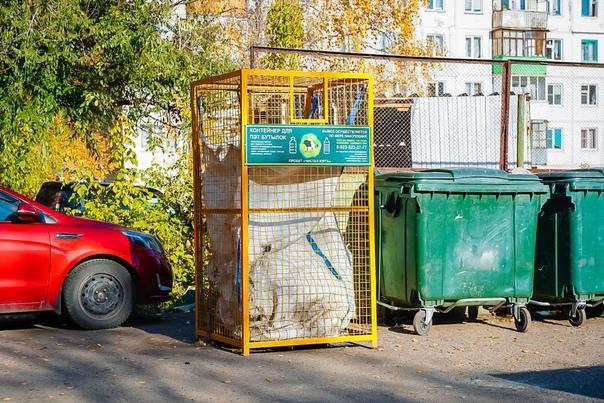 В Юрге установили 22 контейнера для сбора ПЭТ-тары...
