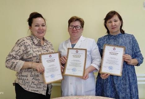 Награды получили три сотрудника Можгинского детского домаПочетные