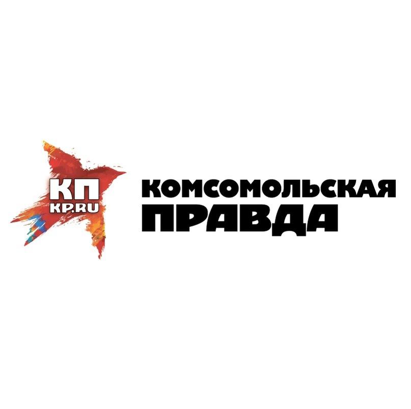 Для НКО Татарстана! 21 января онлайн-встреча «Комсомольская Правда» и «Территория добра», изображение №1