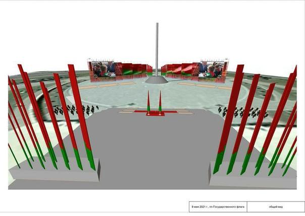 Госзакупки коДню Победы. Красно-зеленый фейерверк и4 тысячи шаров, чествование флага иконцерт.