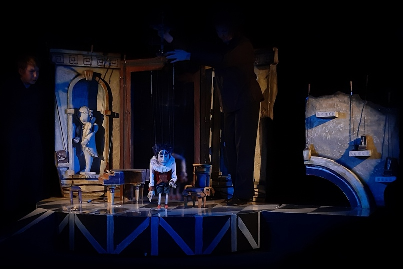 Спектакль «Моцарт и Сальери» Костромского областного театра кукол