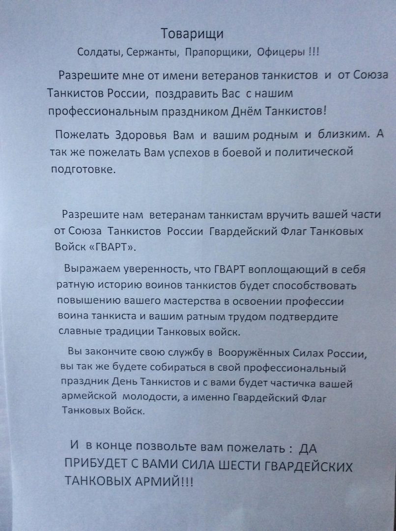 ГВАРТ. ОЧЕРЕДНАЯ СТРОКА В ЛЕТОПИСИ ЕГО., изображение №2