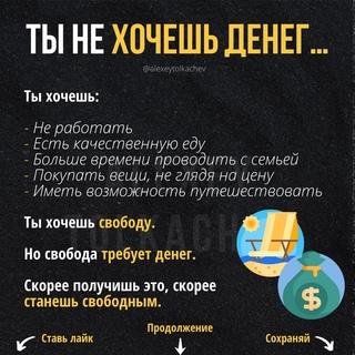 Алексей Толкачев фотография #43