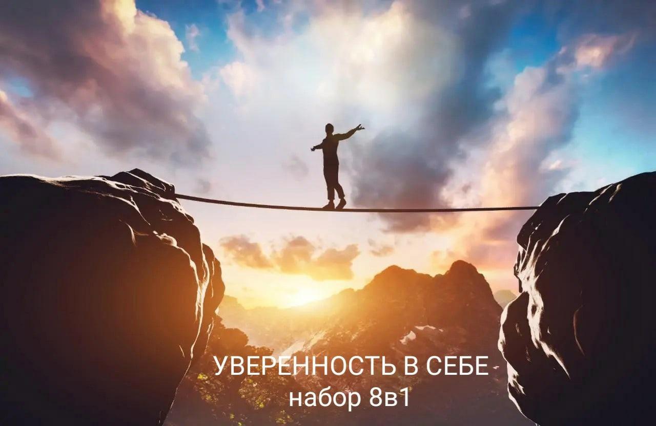 Программы от Елены Руденко - Страница 4 Js1OqvNF5C8