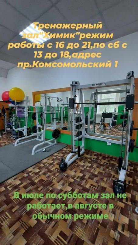Хотите красивыми и сильными тогда вам к | Объявления Орска и Новотроицка №29067