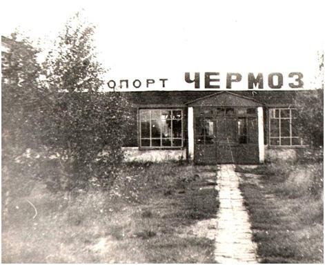 Аэропорт., изображение №2