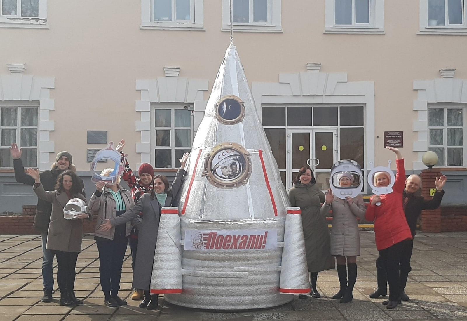 12 апреля - День космонавтики.Ровно 60 лет