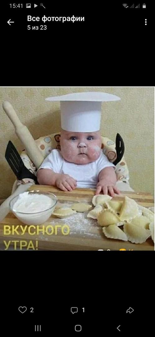фото из альбома Алексея Машляного №6