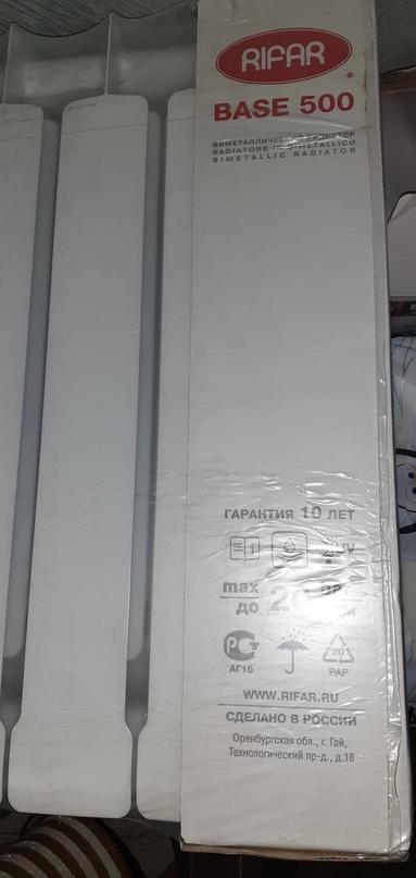 Продается радиатор отопления | Объявления Орска и Новотроицка №23945