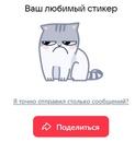 Сушков Дима |  | 0