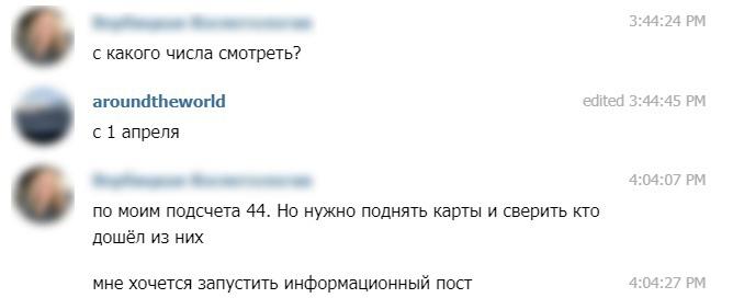Кейс. 480к+ прибыли в клинику косметологии с 30к бюджета! Заявки по 182 рубля, за месяц! Почему незамужним женщинам более востребованы услуги данной ниши. Клиенты для косметологии и остальное в кейсе., изображение №12