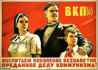 Вот почему Сталин ОБОЛГАН и ОЧЕРНЕН, и чего ОНИ боятся!