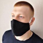 Защитные маски (черный цвет)
