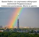 Владимир Смирнов фотография #5