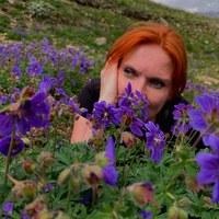 Фотография Светы Ермолаевой