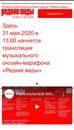 Епифанцев Владимир | Москва | 2