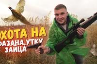 Виталий Зеленый фото №24