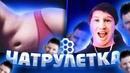 Ерохин Дмитрий | Санкт-Петербург | 46