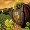 Натуральное вино Краснодарского края