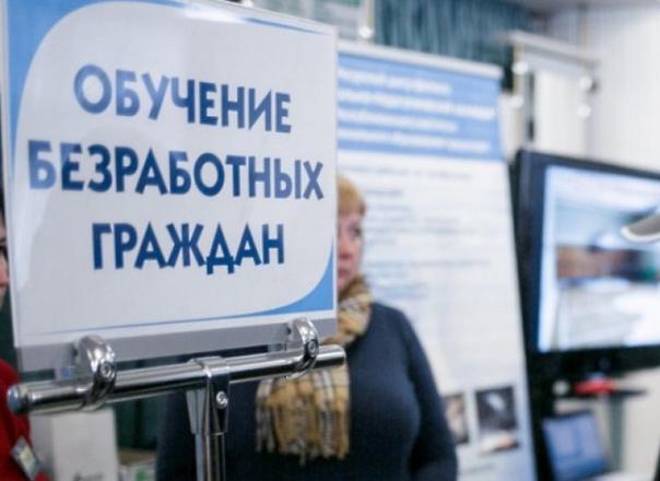ГКУ КК «Центр занятости населения Кореновского рай...