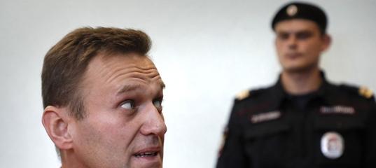 Алексея Навального арестовали на 30 суток // Смотрим