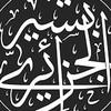 Bachir Mell