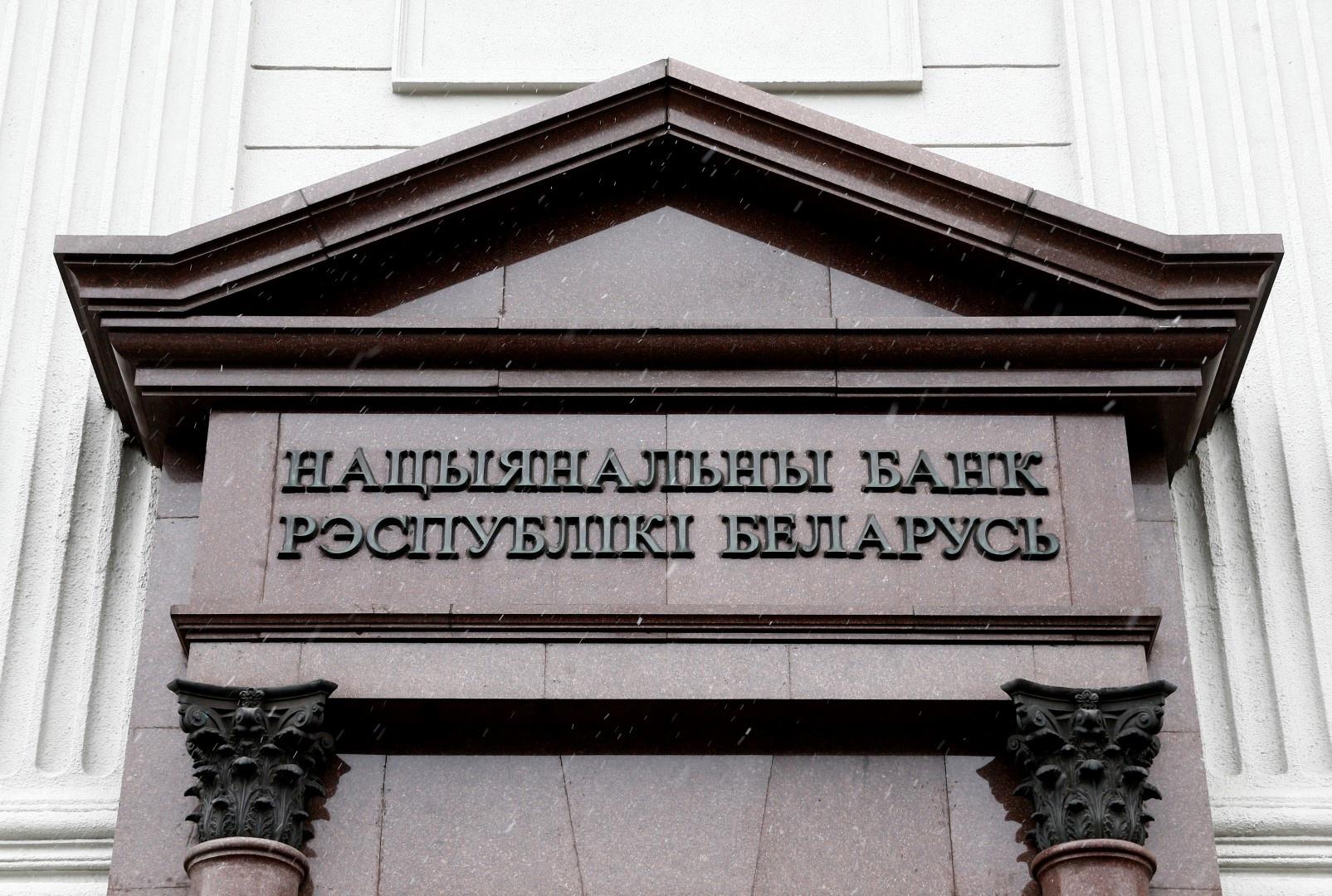 В Беларуси ставка рефинансирования повышается до 8,5% годовых