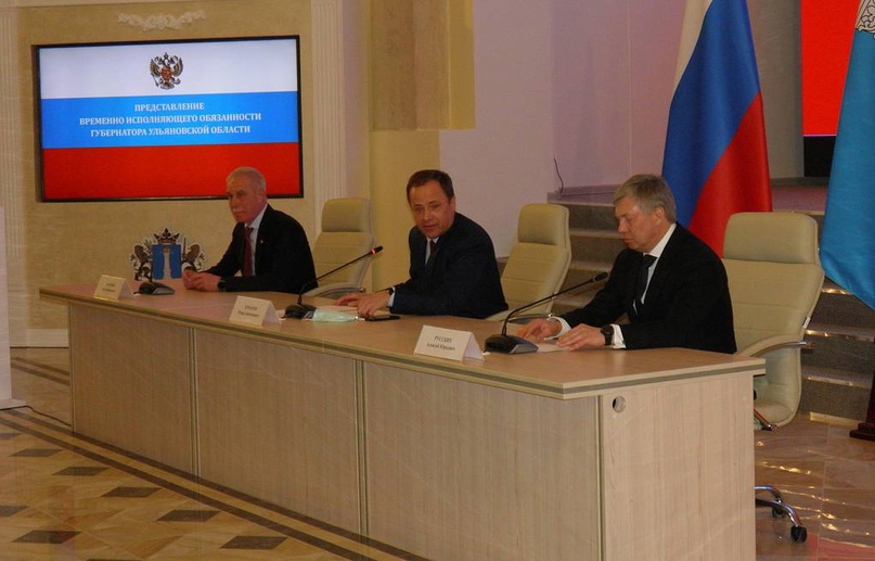 Алексей Русских о своих приоритетных задачах на посту врио главы Ульяновской области