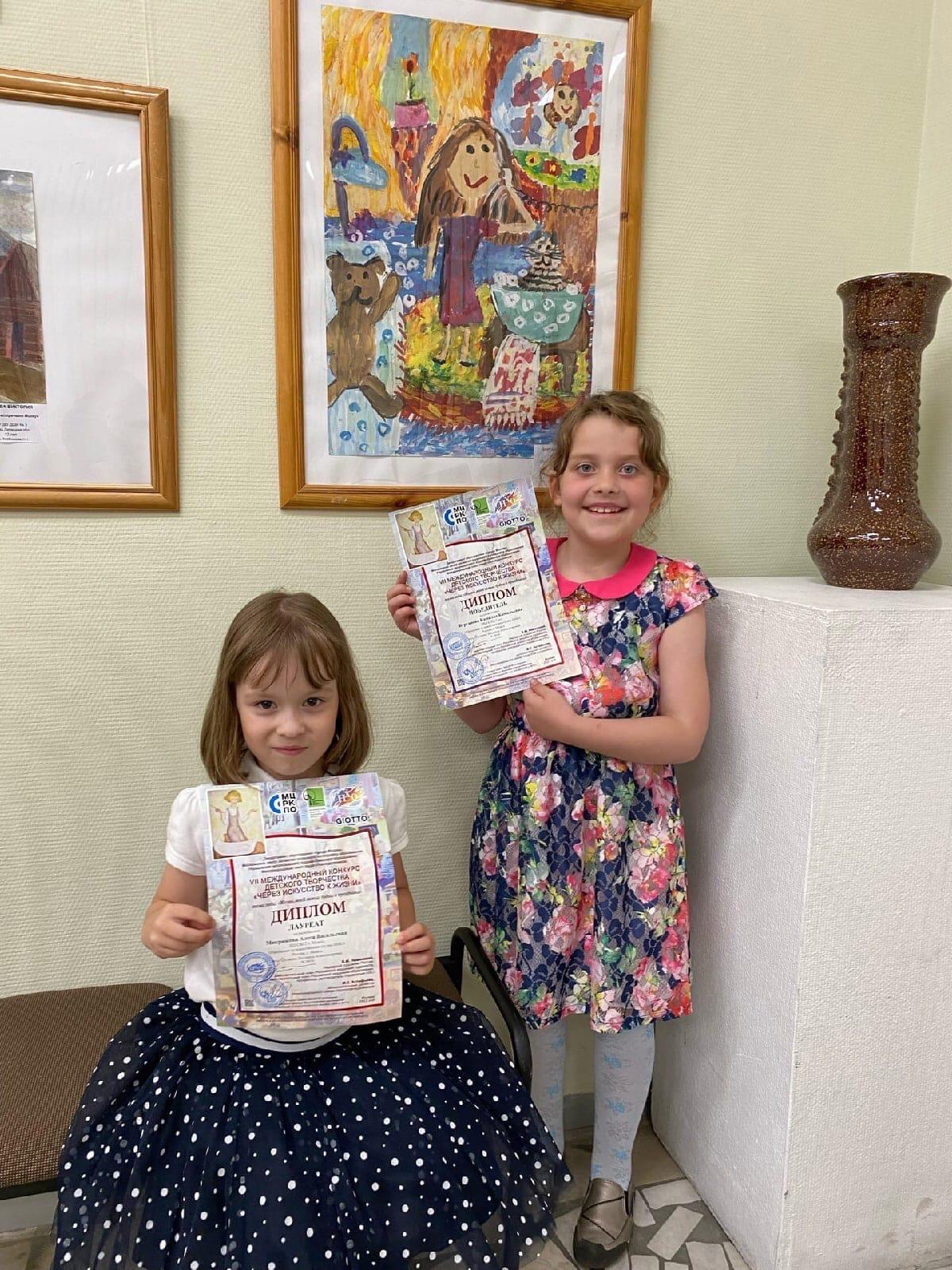 Юные можгинки стали победителями международного конкурса детского