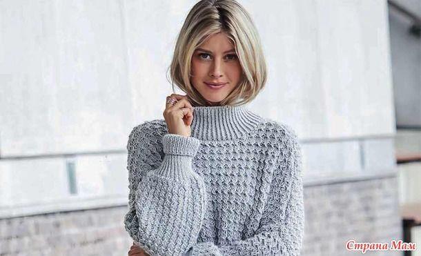 Красивый теплый свитер оверсайз спицами