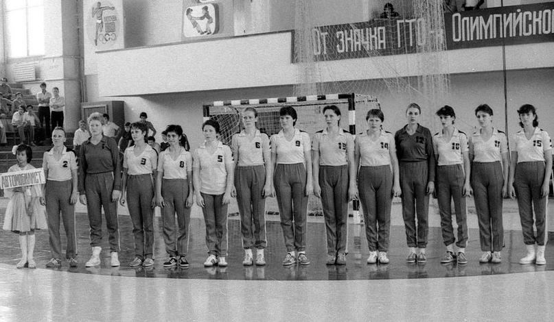"""Автомобилист"". 1982 год"