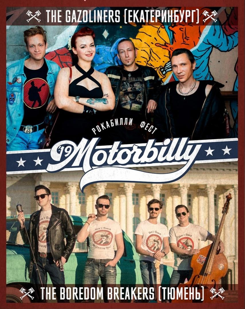 24.07 Motorbilly 21!